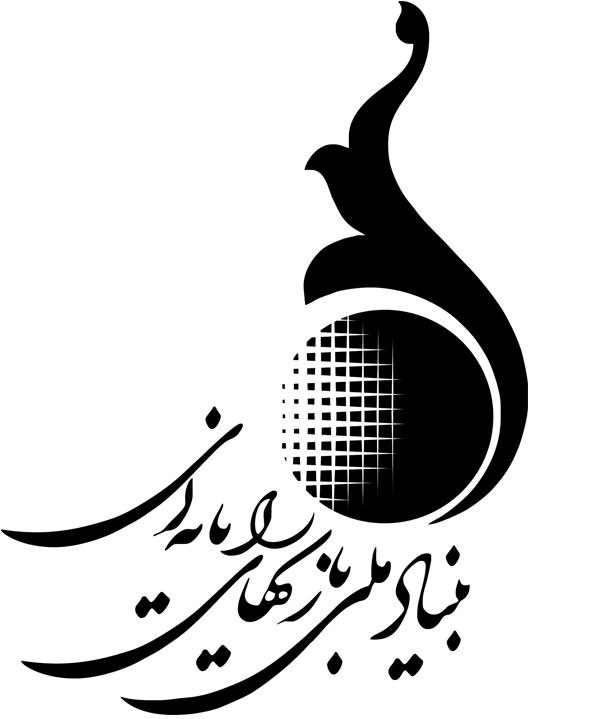 ircg-logo